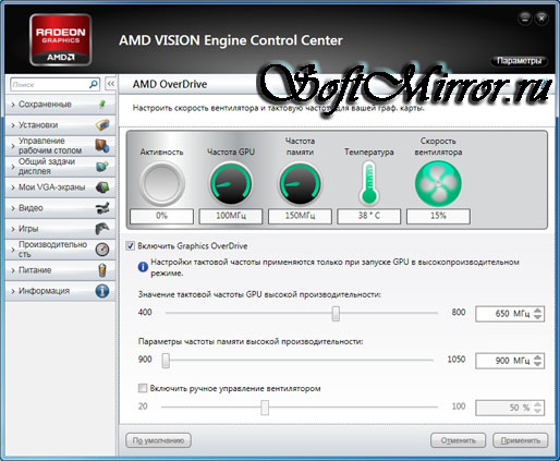 AMD Video Drivers