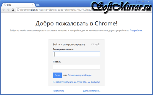 Все Версии Google Chrome - фото 3