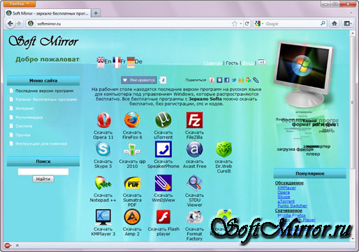 Скачать последнюю версию браузера mozilla firefox