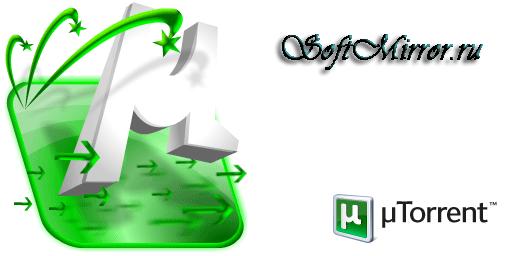 Utorrent Последняя Версия Бесплатно
